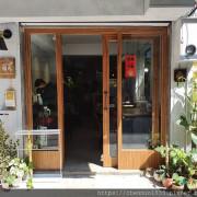 台北市中正區-東門早午餐/福丸早餐