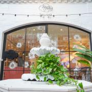 Mudo沐朵創意時尚茶飲-絕美歐式戶外庭院,從裡到外都是珍珠的珍珠奶茶鬆餅。