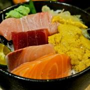 台北 中山國中站 平價丼飯 躼腳日本料理  (身長)