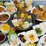 台中素食吃到飽║浮誇彩色QQ水晶火鍋、手作創意料理,熱炒、小吃、甜點、飲料、冰淇淋通通吃到飽只要230元