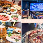 遠百信義A13美食|YKNK Club最潮燒肉店、樂軒旗下平價新品牌、包廂KTV、精釀啤酒、居酒屋料理