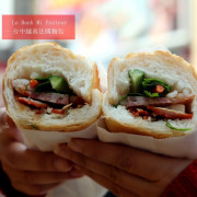 台中美食 | 越南法國麵包 口味多元價格親民 新興超人氣排隊名店 近第二市場 - ifunny 艾方妮的遊樂場