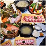 台中公益路活海鮮鍋物~名人鍋。活海鮮、肉盤加台式湯頭,品嘗鮮味好享受!@商妮吃喝遊樂