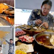 【桃園美食】麻辣鍋推薦《麻六味鍋物》雙人螃蟹海陸鍋只要999元~還有超大肉盤大胃王挑戰! | 哪哪麻