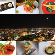 宜蘭羅東|村却國際溫泉酒店-天台酒吧.360度無死角百萬夜景|東西匯.日式懷石料理無菜單料理|精緻美味餐廳推薦|體驗