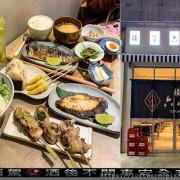 橫丁六八屋ヨコチョウロクハチヤ 藏在暖廉之後的小清新風格日式定食居酒屋 ...