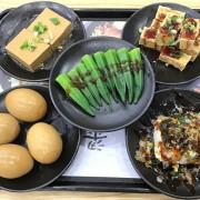梁社漢排骨(桃園大有店)交通方便、信譽好;餐點選擇多樣化,美味藏不住~