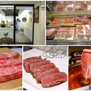 【肉品、海鮮專賣】丹肉舖〜冷藏美國CAB牛肉、冷藏東寶黑豬、有機蔬菜、冷凍水產,優質肉品新鮮看得見,平價吃到高檔食材!