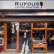 【飛與行的記憶】國內∣台北:亞洲50家最棒咖啡館-Rufous coffee