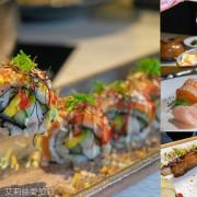 民權西路站美食》饗壽司 無菜單日本料理套餐居然吃得到創意壽司戰斧牛 巷弄隱藏美食 頂級生鮮 - 艾莉絲愛旅行