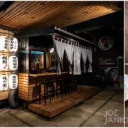八德拉麵【初原麵場】貨櫃屋裡的日式拉麵 渾厚湯頭 銷魂叉燒 - 潔妮食旅生活