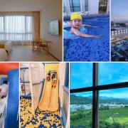 台東親子飯店│禾風新棧,游泳池/美人湯/遊戲室/賽車場,還有免費冰淇淋、爆米花。