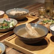 【 台北   捷運信義安和站 】 小誇張肉骨茶專賣店 茶店內的新加坡肉骨茶【 哪裡人,你說呢。】