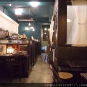 二會 Go -JI -BY   復古優雅與質樸美感並存咖啡館【台北市】