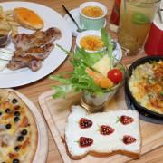 台南中西區早午餐大窩與小宅-小宅店  孔廟周邊全天供應早午餐拼盤/披薩/義大利麵