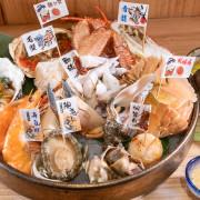 安東建一水產》台北東區無菜單料理 忠孝復興美食 海鮮食材專賣店,各式海鮮外帶都很OK喔 - 時空幻境 凌雲江海清