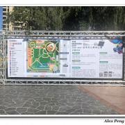台中市-南屯區-文心森林公園 台中燈會+外埔區-韓式小吃鵝肉店