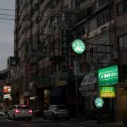 台中咖啡推薦 :: 壹咖啡2.0 松竹國小店 手沖藝妓只要90元,堅持現烘48hr的新鮮咖啡豆 - 開朗少女的吃喝跑跳蹦
