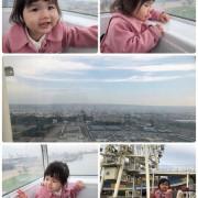 【新竹親子飯店】新竹煙波湖濱館-有名聲的親子飯店初次入住