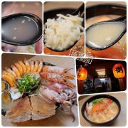 ▋澤の味海鮮粥 ▋捷運民權西路站美食,特煮日式湯頭,滿滿大海味,用食材呈現原味的貼心小店。