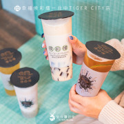 【台中美食推薦】幸福侯彩擂−台中TIGER CITY店,以十三道工法孕育一杯好茶