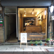 Manta Coffee | 潛藏靜巷個性風格咖啡館【台北市】