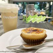 【台北。食】Orchard Taipei_價格平易近人的下午茶、手工餅乾、甜點|永康街_東門捷運站