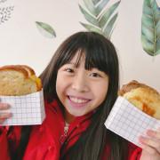 【桃園美食】八德也有韓式文青吐司盒《韓國雞蛋先生-現烤吐司專賣店》純手工吐司加滑嫩歐姆蛋~IG打卡超好拍 | 哪哪麻