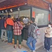 【台北美食】滷味香排骨店-用餐時間必定排隊的超人氣便當店