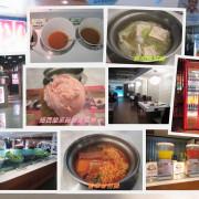 【台北火鍋味】精彩火鍋˙台北南京店 - 吃一次不滿足的自助火鍋Buffet