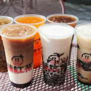 台南中西區鮮奶茶  首創香水鮮奶茶的與眾不同台南甜層次