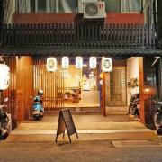 【台北美食】大鵬壽司-南京三民捷運站附近巷弄裡美味的生魚片丼飯、壽司