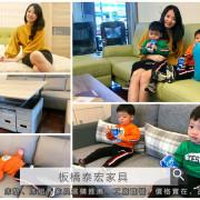 【板橋家具】泰宏家具。沙發、床墊、床組、家具選購推薦,工廠直營,價格實在,品質保證