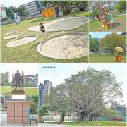 【新北景點】板橋放送局/府中捷運站~市定古蹟變身公園綠地,千坪的綠地,是個適合休閒遊憩的藝文空間好去處