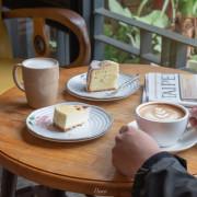 台東池上|Coffee Stay 賴老師的家-說著故事的咖啡館,好山好水好咖啡
