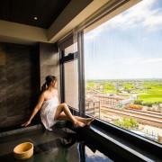 [宜蘭礁溪]礁溪頂級溫泉飯店推薦,住房優惠下午兩點退房,玩好玩滿!徹底享受山形閣溫泉飯店 Yamagata Kaku Hotel & Spa - 大手牽小手。玩樂趣