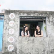 台北 vavavoom婚紗包套~乘著特斯拉。吃網美餐點。專業攝影禮服拍照當網美