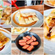 【高雄苓雅區】辰食 Breakfast 街坊好鄰居 隱藏版低調早餐店 平價 親子聚餐