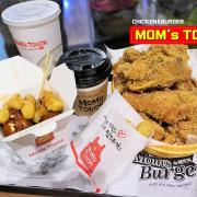 食記。台北★MoMs Touch師大店 台北第一間MoMs Touch來了! · 妮妮˙ˇ˙用類單記錄生活!!