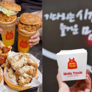 台北第一間MoMs TOUCH插旗師大商圈啦!韓國第二大速食店,好吃又好拍!台北美食