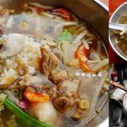 屏東東港美食 ▶ 阿卿姐飯湯 ▶ 東港特有的早餐 滿滿一碗料的高cp值飯湯 一碗只要60元 東港必吃、小琉球旅遊順遊美食!