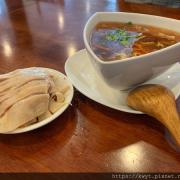 【南投。美食】集集北方麵食館。各式大份量的小點,料多味美超大碗的酸辣湯,親民的價格,來集集玩耍順路吃一波 附菜單Menu