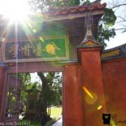 【台南。中西區】全台首學。台南孔廟。國家一級古蹟