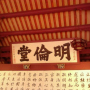 🍀小玥兒走跳趣~台南藝遊走春去【孔子廟/臺灣台南】