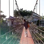 鳳凰吊橋:隱藏於台南體育公園內的景觀老吊橋-連接體育公園.忠烈祠的通行吊橋/走得橋-名字超特別!/台南隱藏版景點/親子運動公園/竹溪水岸園區|全台吊橋系列 - 進食的巨鼠
