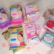 【慧。愛笑的吃貨】三款卸妝棉評比.Bifesta、Biore、Softymo.出遊攜帶好方便