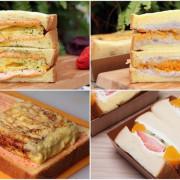 台南美食【初幸 居食屋】~每日限量30份超邪惡爆餡三明治