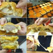 花輪東京今川燒‧台北散步點心~鬆厚蛋糕版的日式紅豆餅,多達13種口味!!!