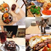 【台北中山】Take Out | 濃郁花生醬起司手工漢堡!可愛貓咪餐廳美式餐廳推薦