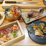 【台北松山】 THE.春,南京復興日本料理,新鮮上桌的好滋味